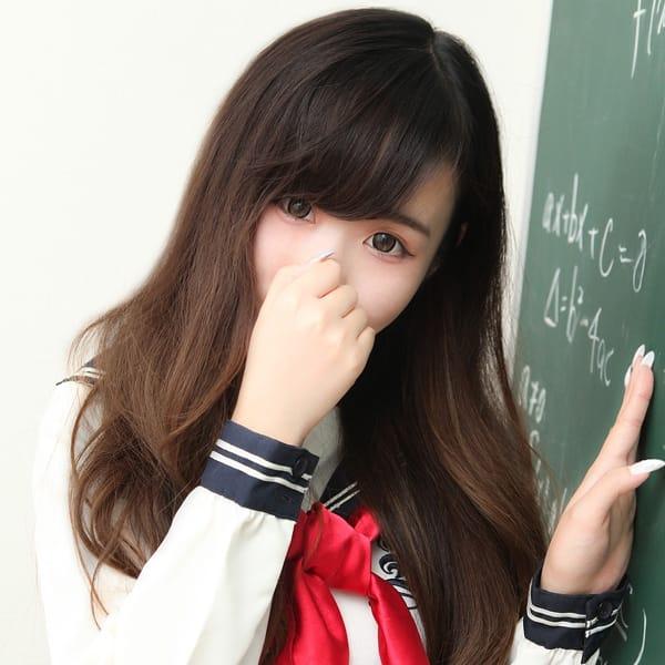 のえ【小柄ロリッ子美少女】 | 美少女制服学園クラスメイト千葉・船橋校(西船橋)