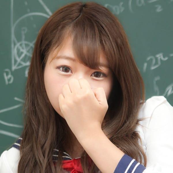 じゅり【愛嬌抜群のハイレベルルックス】 | 美少女制服学園クラスメイト千葉・船橋校(西船橋)