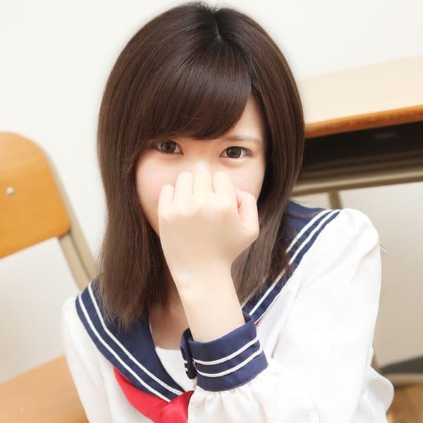 めぐ【【愛嬌抜群】【やわらか美巨乳】】 | 美少女制服学園クラスメイト千葉・船橋校(西船橋)