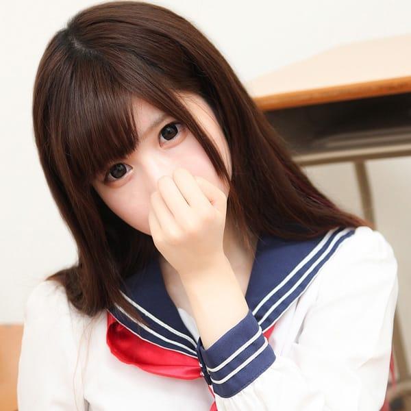 ももな【完全業界未経験】 | 美少女制服学園クラスメイト千葉・船橋校(西船橋)