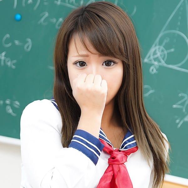 つむぎ【綺麗で可愛い学園TOPクラス】 | 美少女制服学園クラスメイト千葉・船橋校(西船橋)