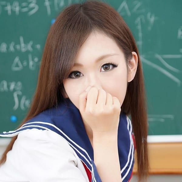 るき【クビレあるDカップ】 | 美少女制服学園クラスメイト千葉・船橋校(西船橋)