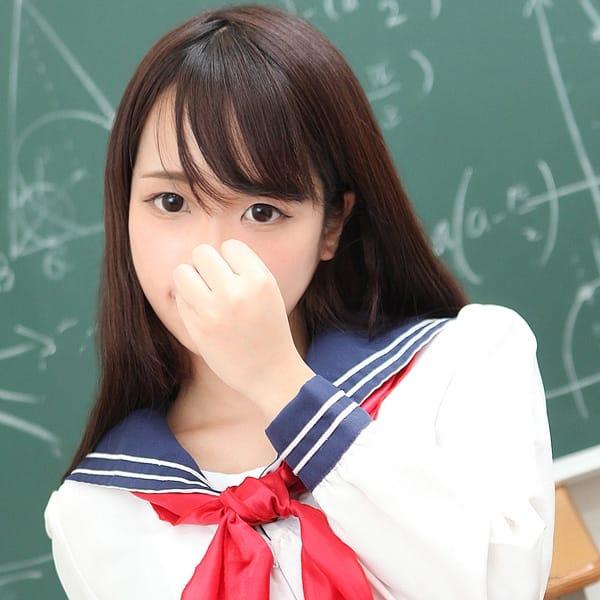 あいり【スレンダー美乳】 | 美少女制服学園クラスメイト千葉・船橋校(西船橋)