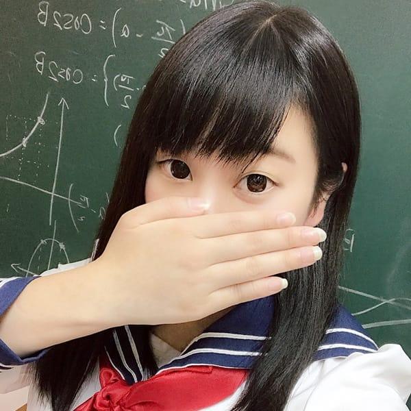 ちひろ【学園TOPクラス美乳】 | 美少女制服学園クラスメイト千葉・船橋校(西船橋)