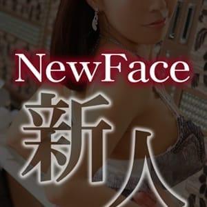 なえ【純粋で無垢な輝き】 | HIMITSU CLUB RIN FUNABASHI(西船橋)