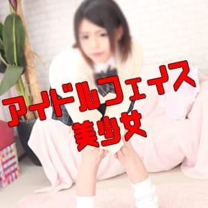 りの◆ロリロリ娘 | T-BACKS てぃ~ばっくす(千葉市内・栄町)