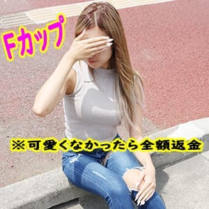 まう【マジで可愛すぎるFカップ!】 | T-BACKS てぃ~ばっくす(千葉市内・栄町)