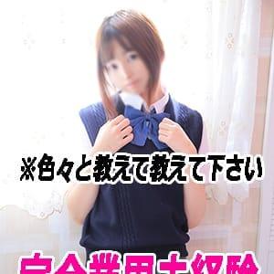 ここみ【可愛さ神レベル!】 | T-BACKS てぃ~ばっくす(千葉市内・栄町)