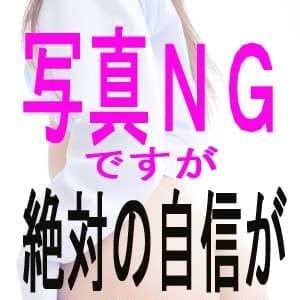 ほむら【黒髪×清楚系×美少女】 | T-BACKS てぃ~ばっくす(千葉市内・栄町)