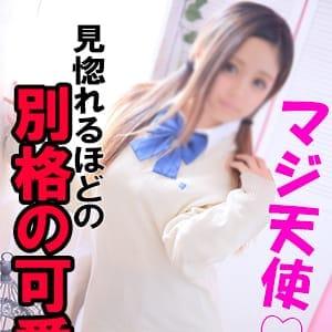 まりん【★おっぱい超柔らか★】 | T-BACKS てぃ~ばっくす(千葉市内・栄町)