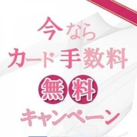 カード手数料無料   Royal Beauty Health クレオパトラ(市原)