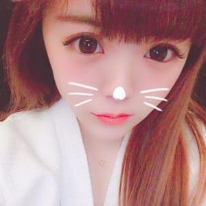 みき【極上の鉄板S級口リ!】 | Royal Beauty Health クレオパトラ(市原)