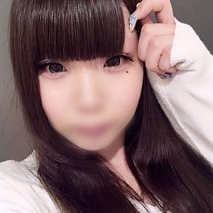 ひなこ【ぱっつんパイパン娘】 | Royal Beauty Health クレオパトラ(市原)