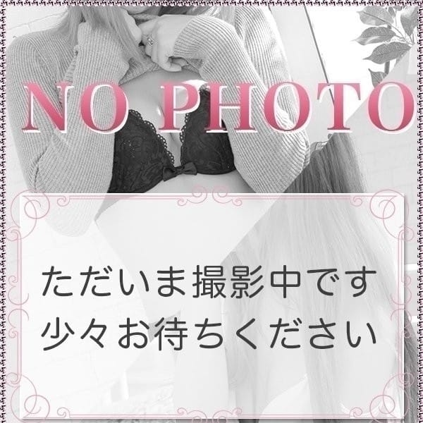 らむ【ご奉仕大好き清純系】   Royal Beauty Health クレオパトラ(市原)