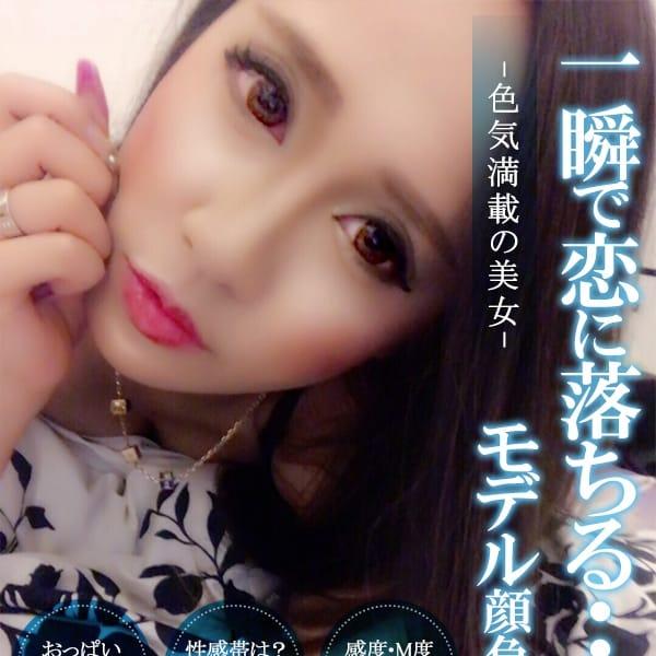 きら【色気満点Eカップ美女】 | Royal Beauty Health クレオパトラ(市原)