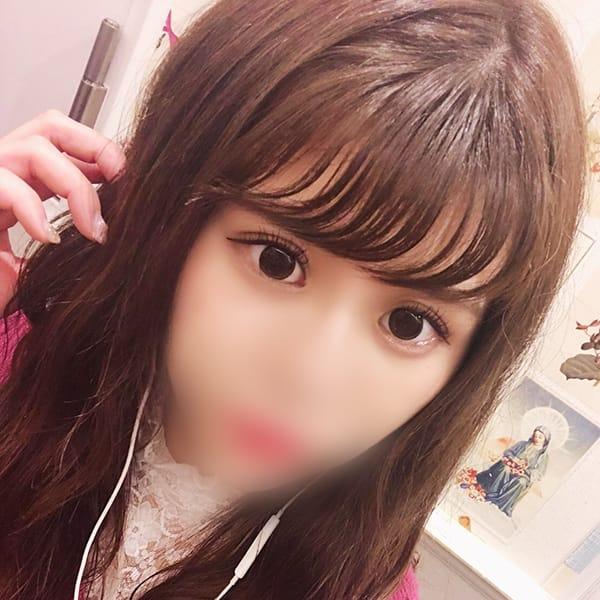 ことみ【愛嬌抜群ミニマム天使】 | Royal Beauty Health クレオパトラ(市原)