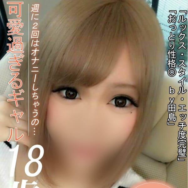 かんな【Gカップ悠々ギャル☆】   Royal Beauty Health クレオパトラ(市原)
