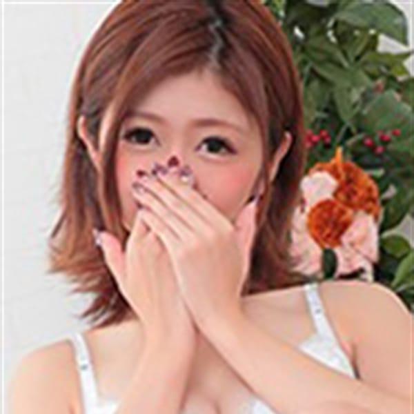 しずく【小動物系可愛い美少女】   Royal Beauty Health クレオパトラ(市原)
