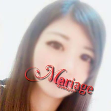さな | マリアージュ熊谷(熊谷)
