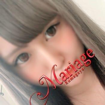 るか【ミニマムパイパンちゃんです♪】 | マリアージュ熊谷(熊谷)
