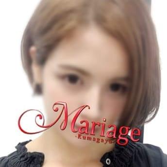 エミリ【モデル系スレンダーハーフ美女】 | マリアージュ熊谷(熊谷)