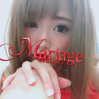 るか【3P OKパイパンちゃん♪】 | マリアージュ熊谷(熊谷)