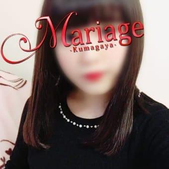 ゆい【純情派黒髪清楚系女子!! 】 | マリアージュ熊谷(熊谷)