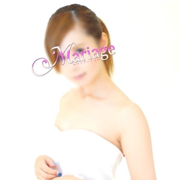 あいる【SSSランク美少女!】 | マリアージュ大宮(大宮)