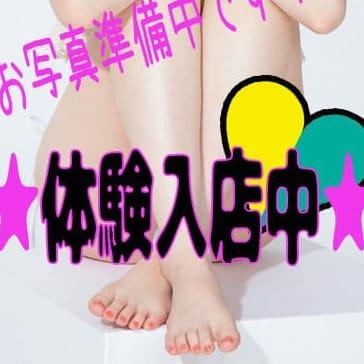 ゆうか【清楚系巨乳美少女】 | ラブライフ(西川口)