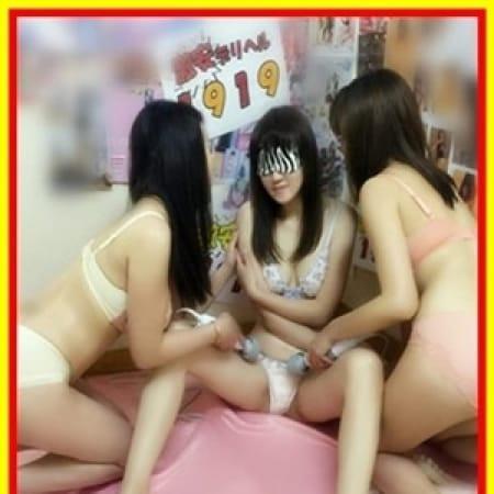 4P3姉妹【4P娘】 | 激安デリヘル1919DX(品川)