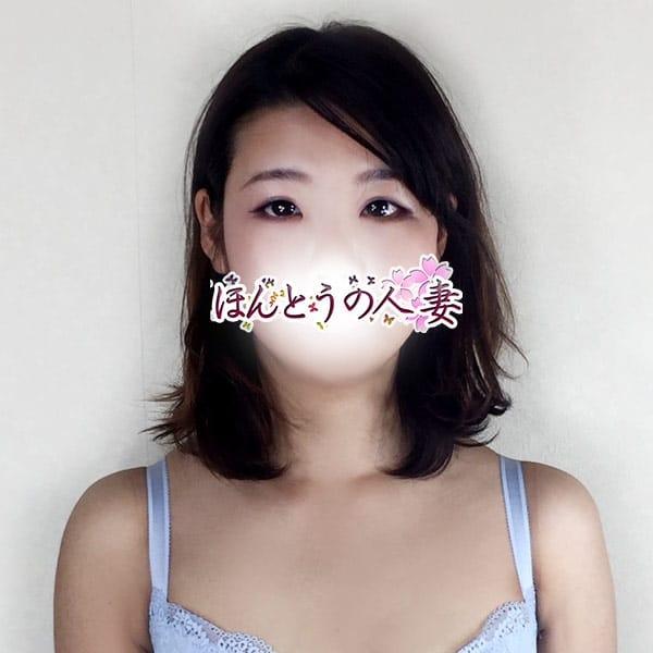 奈紗-なさ【スグ割2000円割引】 | ほんとうの人妻厚木店(厚木)