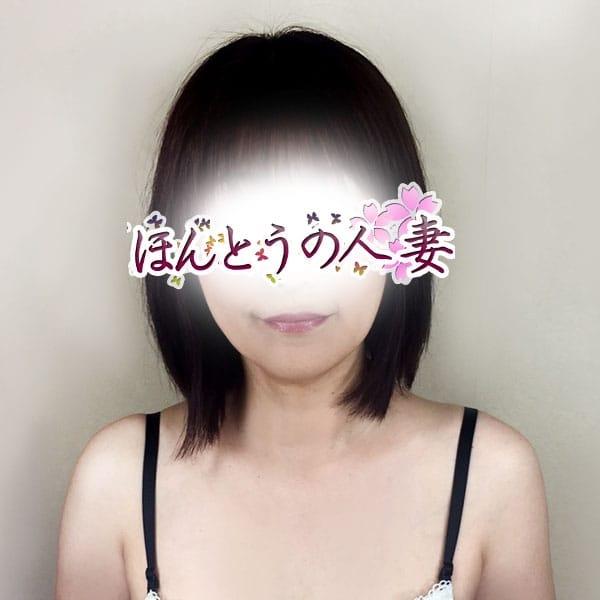 沙優未-さゆみ【スグ割2000円割引】 | ほんとうの人妻厚木店(厚木)