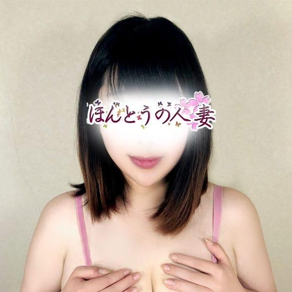 和泉-いずみ【無料OP有!巨乳ドM淫乱奥様♪】 | ほんとうの人妻厚木店(厚木)