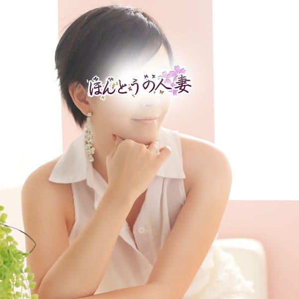 桜子-さくらこ【最上級業界未経験美人奥様】 | ほんとうの人妻厚木店(厚木)
