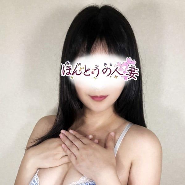 桃恵-ももえ【清潔感たっぷりでルックス抜群】   ほんとうの人妻厚木店(厚木)