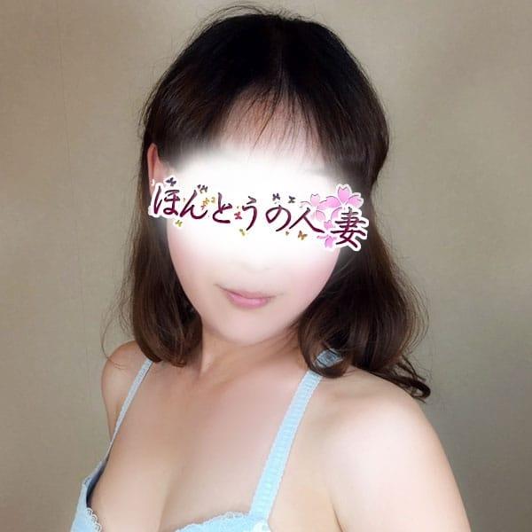 美穂-みほ【ご自慢の美乳と抜群のサービス】 | ほんとうの人妻厚木店(厚木)