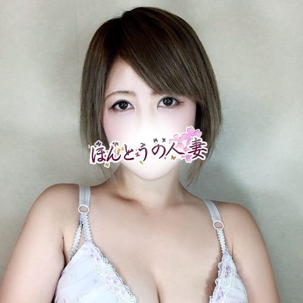 月姫-つきひ【ローター大好きドMな巨乳奥様!】 | ほんとうの人妻厚木店(厚木)