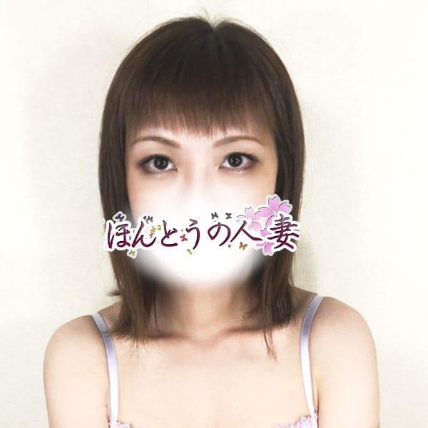 和葉-かずは【愛嬌のある性格がすごく魅力的!】 | ほんとうの人妻厚木店(厚木)