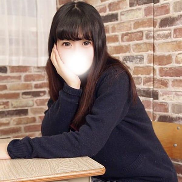 桜咲 ゆま【清楚系19歳ロリロリ美女★☆彡】 | ネオエレガンス(藤沢・湘南)