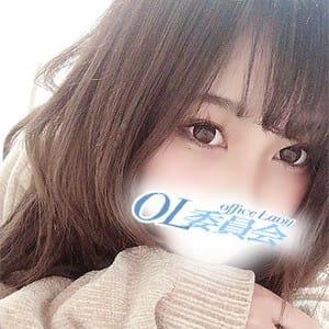 愛坂いおな   厚木OL委員会(厚木)