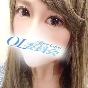 戸田らな【攻め好きギャル!系OL】   厚木OL委員会(厚木)