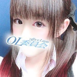 新木のん【いちゃいちゃ大好き!新入社員系】   厚木OL委員会(厚木)