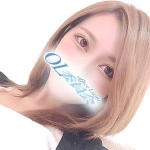 佐々木みれい【目が離せないメリハリボディ系O】   厚木OL委員会(厚木)