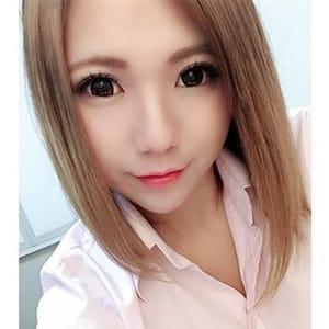 赤星こはく【最高グレード美女!!】 | 厚木OL委員会(厚木)