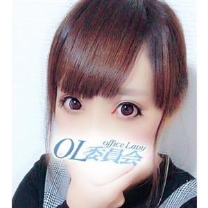 七瀬 メアリ【メッチャ♡カワユイ系】 | 厚木OL委員会(厚木)