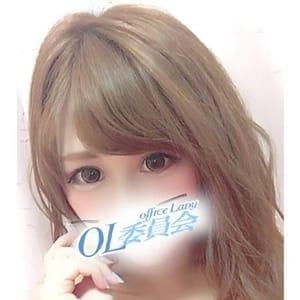 吉瀬 はる【魅惑の美人Fカップ☆】 | 厚木OL委員会(厚木)