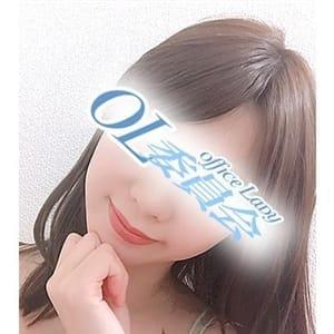 永山 かほ【愛嬌抜群Eカップ】 | 厚木OL委員会(厚木)
