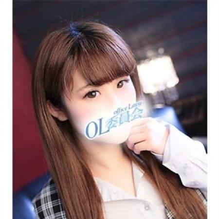 島田 せれな【SS級ロリ系美少女】 | 町田OL委員会(町田)