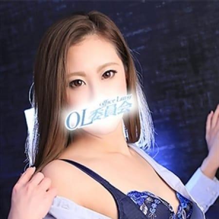 黒岩 れいむ【S級モデル系美女】 | 町田OL委員会(町田)