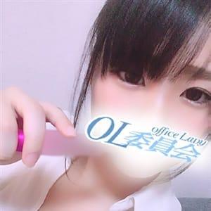 羽田 りのあ【Gカップ美少女】 | 町田OL委員会(町田)